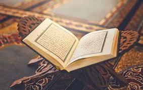 Mengenal Ajaran Agama Islam Sesuai Al-Quran, Hadist, dan Ijtihad